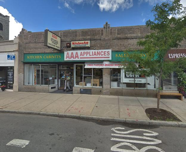 Potential Site of Giving Tree Health Center of Jamaica Plain's Boston Dispensary - Credit: Google Maps